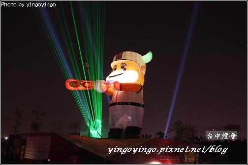 台中燈會980214_4760.jpg
