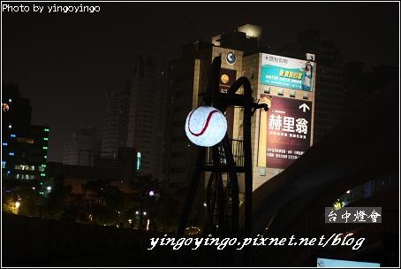 台中燈會980214_4774.jpg