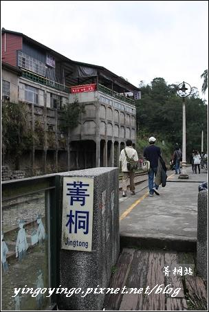 台北平溪_菁桐站_980131_4320.jpg