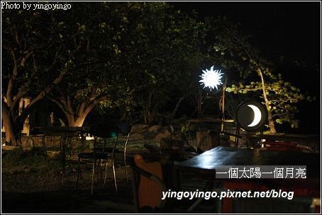 雲林斗南_一個太陽一個月亮_980210_4587.jpg