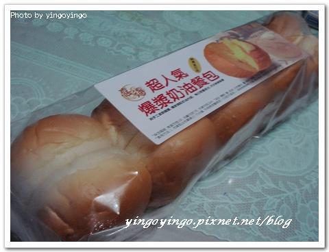 喜得餐包_980212_01050.jpg