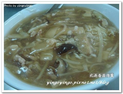 雲林北港_阿國香菇肉羹_980208_01001.jpg
