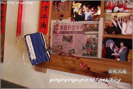 台北三峽_老街_980201_4427.jpg