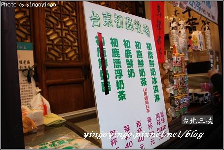 台北三峽_老街_980201_4433.jpg
