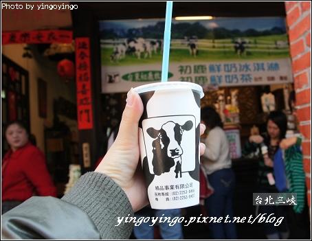 台北三峽_老街_980201_4435.jpg