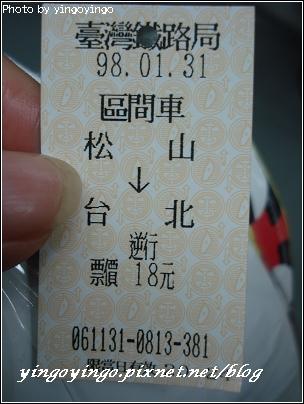 台北松山_饒河夜市980131_00764.jpg