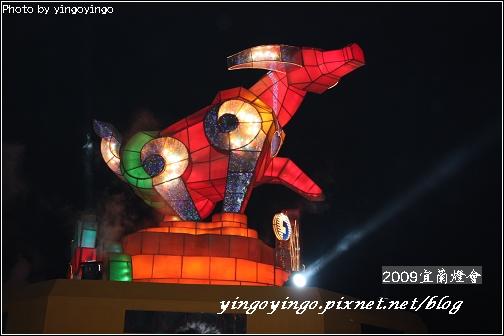宜蘭市_2009燈會_4993.jpg