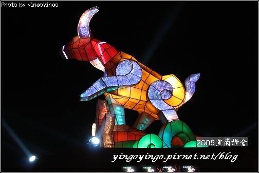 宜蘭市_2009燈會_5018.jpg
