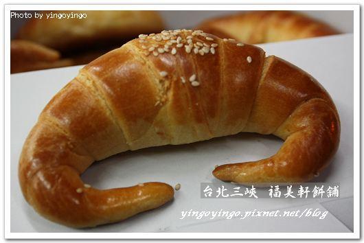 台北三峽_福美軒餅舖_980201_4460.jpg