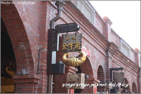 台北三峽_老街_980201_4441.jpg