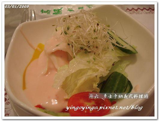 雲林斗六_多士卡納義式料理坊_980301_01435.jpg