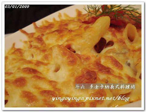 雲林斗六_多士卡納義式料理坊_980301_01441.jpg