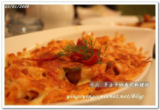 雲林斗六_多士卡納義式料理坊_980301_5165.jpg