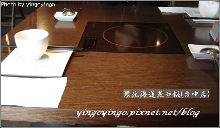 連鎖_聚北海道昆布鍋(台中)_980214_01072.jpg