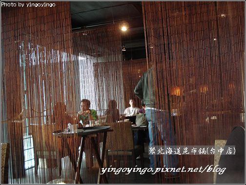 連鎖_聚北海道昆布鍋(台中)_980214_01080.jpg