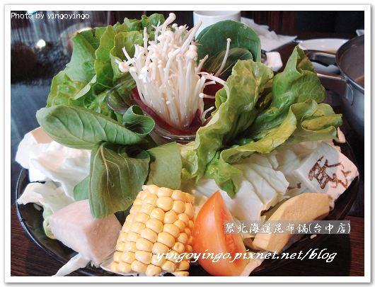 連鎖_聚北海道昆布鍋(台中)_980214_01084.jpg