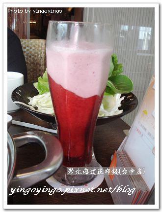 連鎖_聚北海道昆布鍋(台中)_980214_01098.jpg