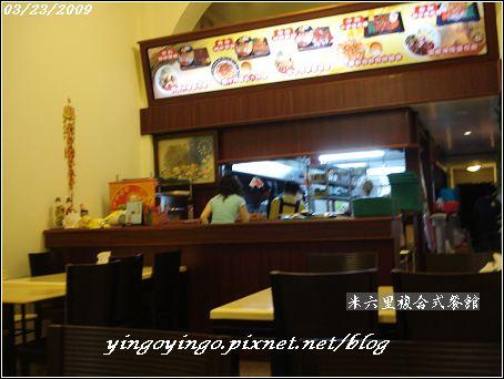 嘉義民雄_米六里複合式餐館_980323_01838.jpg