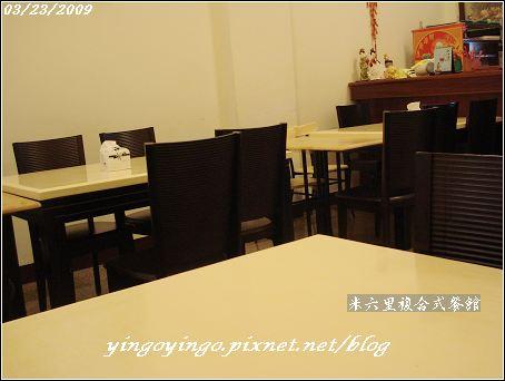 嘉義民雄_米六里複合式餐館_980323_01839.jpg