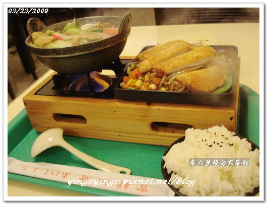 嘉義民雄_米六里複合式餐館_980323_01840.jpg