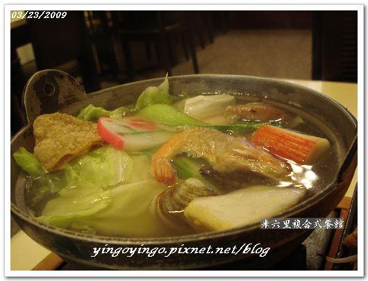 嘉義民雄_米六里複合式餐館_980323_01844.jpg