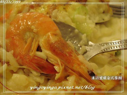 嘉義民雄_米六里複合式餐館_980323_01864.jpg