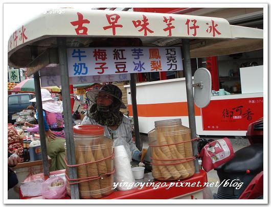 嘉義新港_980322_01799.jpg
