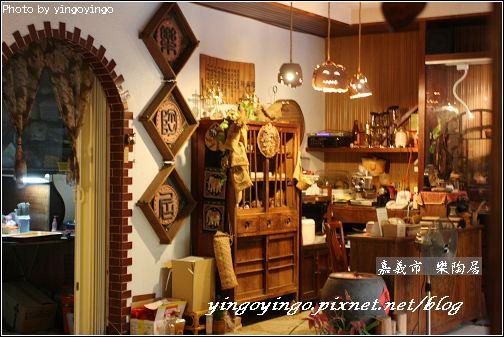 嘉義市_樂陶居_980314_5665.jpg