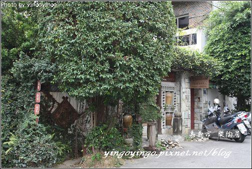 嘉義市_樂陶居_980314_5682.jpg