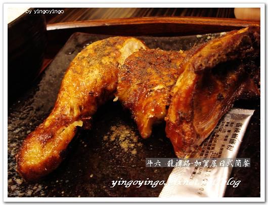 雲林斗六_加賀屋日式簡餐_980326_01892.jpg