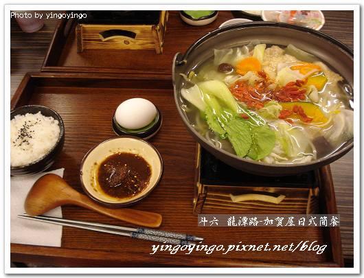 雲林斗六_加賀屋日式簡餐_980326_01877.jpg