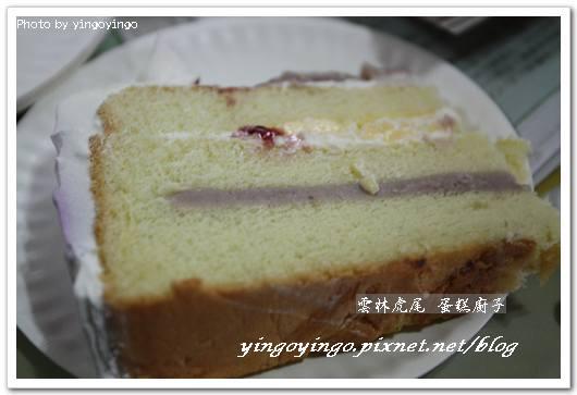 雲林虎尾_蛋糕廚子_980329_6086.jpg