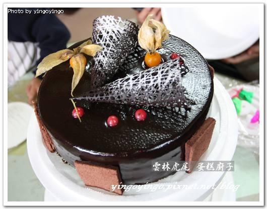 雲林虎尾_蛋糕廚子_980329_6028.jpg