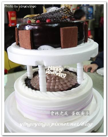 雲林虎尾_蛋糕廚子_980329_6041.jpg