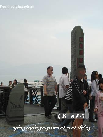南投魚池_日月潭_980328_01939.jpg