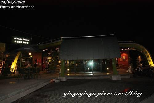 雲林斗六_芒果咖啡柚子館_980405_6181.jpg