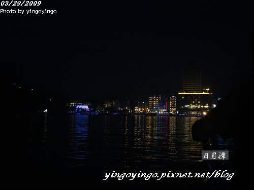 南投魚池_日月潭_980328_01976.jpg