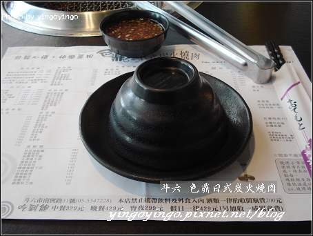 雲林斗六_色鼎日式炭火燒肉_980405_02105.jpg