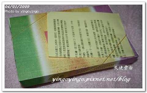 網購_天使雲吞_980412_6113.jpg