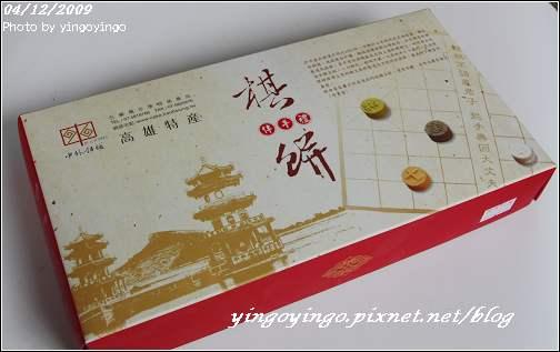 高雄左營_中外餅舖_棋餅6243.jpg