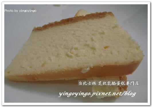 台北士林_芝玫蛋糕_980209_01044.jpg