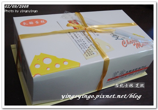 台北士林_芝玫蛋糕_980209_01013.jpg