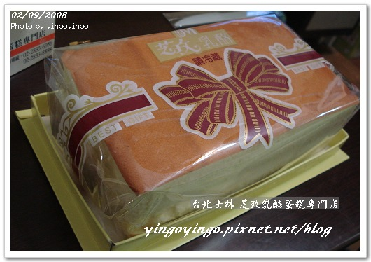 台北士林_芝玫蛋糕_980209_01025.jpg