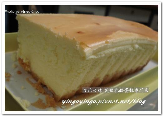 台北士林_芝玫蛋糕_980209_01045.jpg