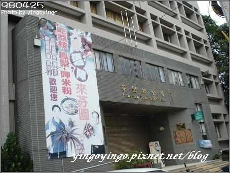 彰化芬園_社口肉圓_980425_02579.jpg