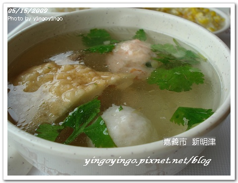 嘉義市_新明津創意美食餐廳_980512_02932.jpg