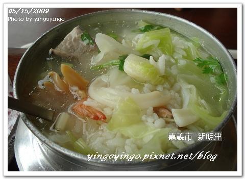 嘉義市_新明津創意美食餐廳_980512_02929.jpg