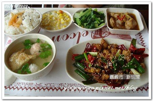 嘉義市_新明津創意美食餐廳_980512_02930.jpg
