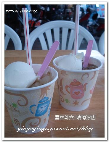 雲林斗六_溝仔貝清涼冰店_980517_02945.jpg