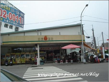 台南關廟_嘉祥粿仔店_980523_02997.jpg